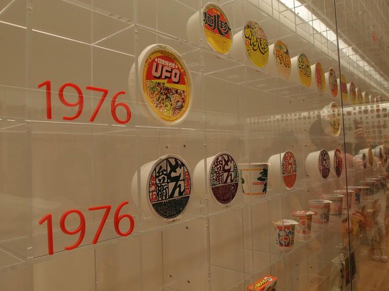 The Cup Noodles Museum in Yokohama, Japan | © Guilhem Vellut/Flickr
