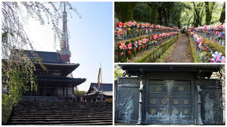 Zojoji Temple and Tokyo Tower | © Gorgo/WikiCommons / The Garden of Unborn Children | © Tatters/Flickr / The Gate of the Tokugawa Mausoleum | © Reggaeman/WikiCommons