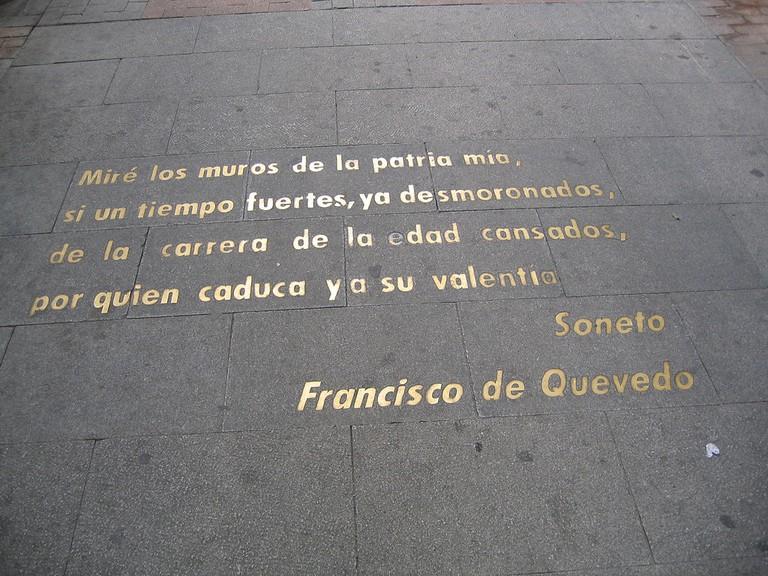 Calle Huertas, Madrid   ©PabloSanchez