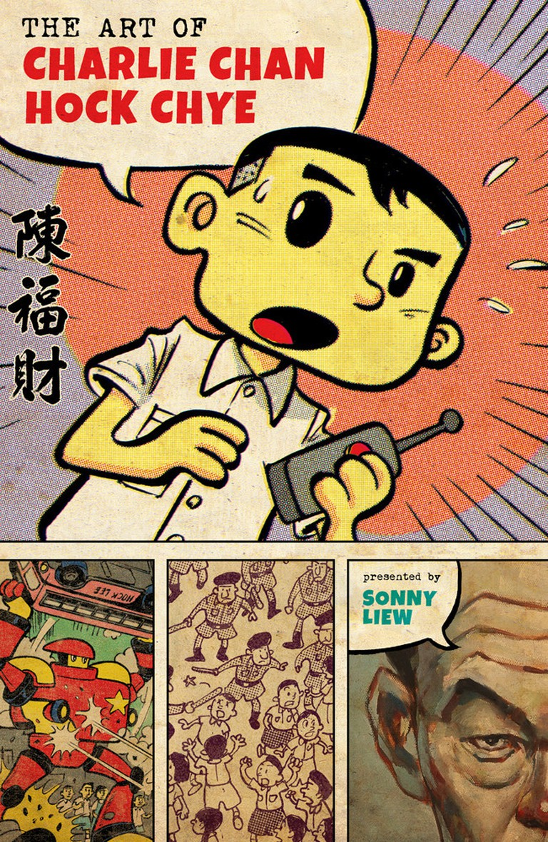 The Art of Charlie Chan Hock Chye | © Epigram Books