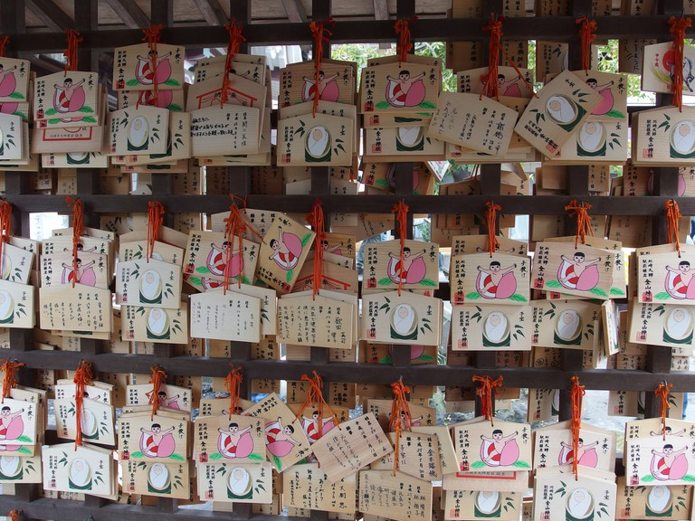 Ema (prayer plaques) contains wishes for children and improved fertility   © Guilhem Vellut/Flickr