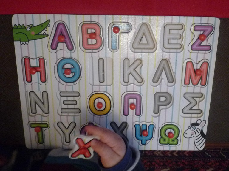 Learning the greek alphabet |© Duncan Hull/Flickr