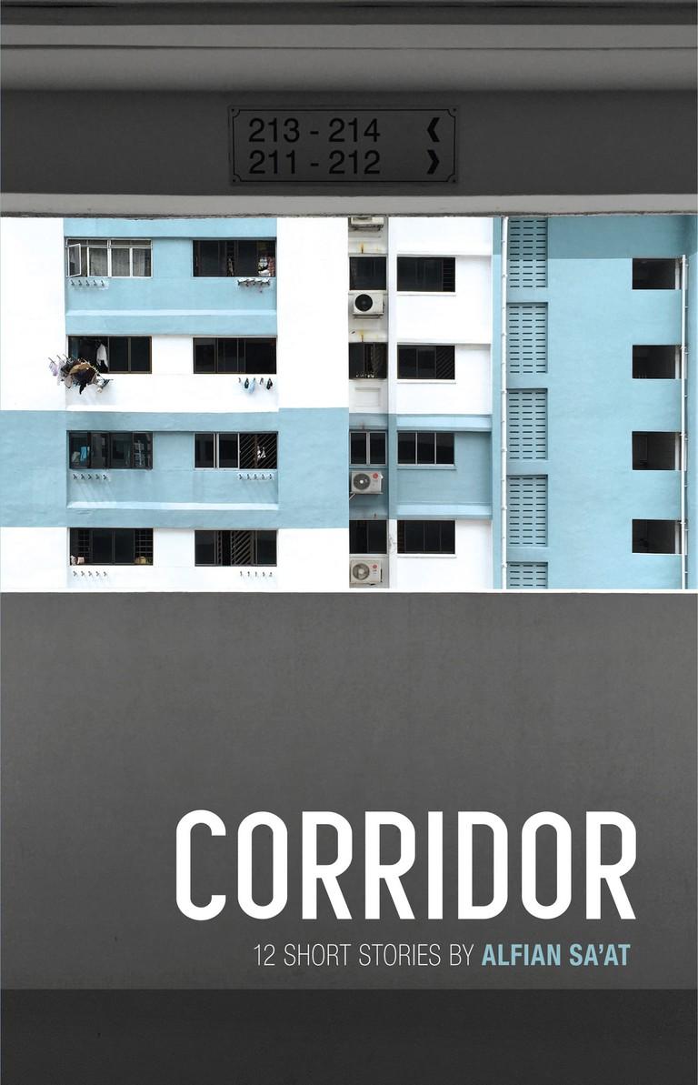Corridor | © Ethos Books