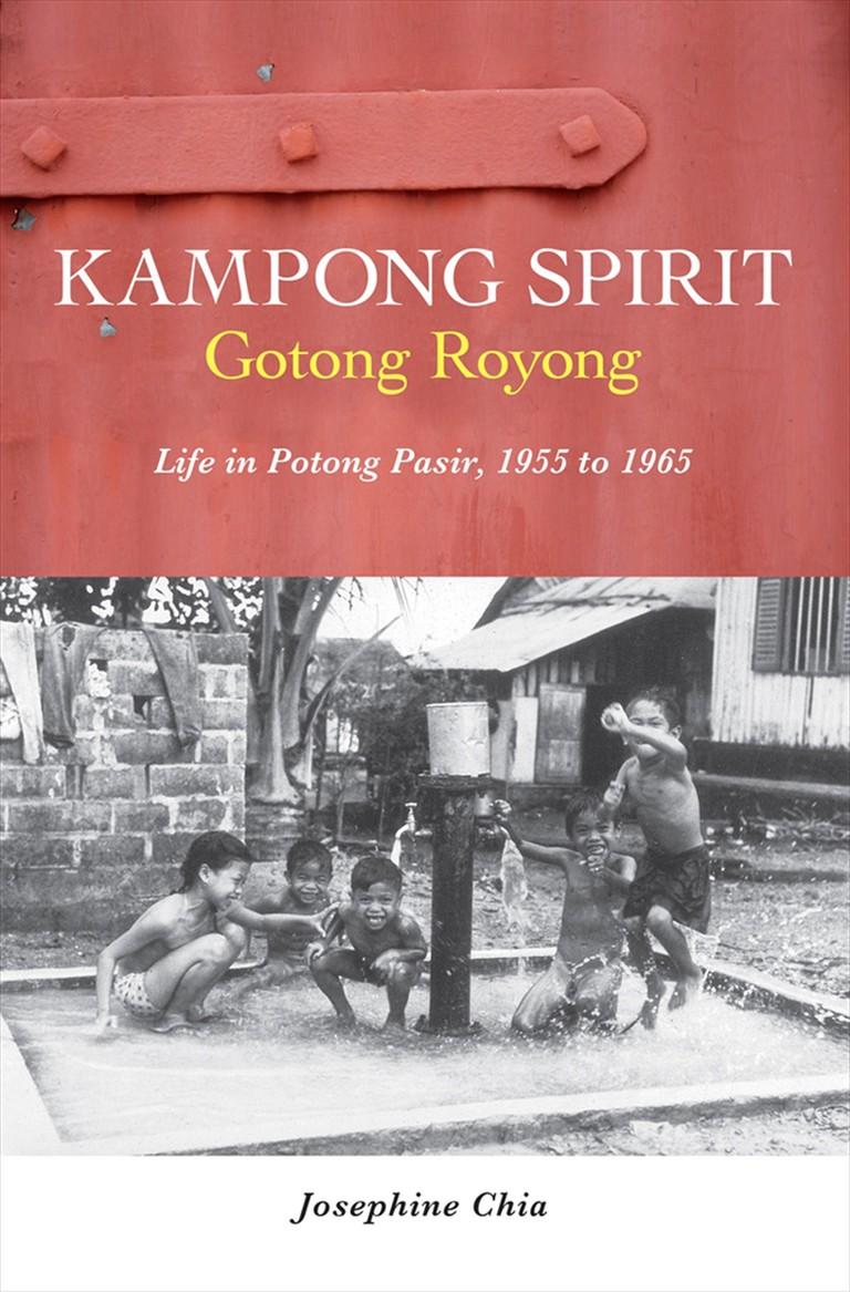 Kampong Spirit | © Marshall Cavendish