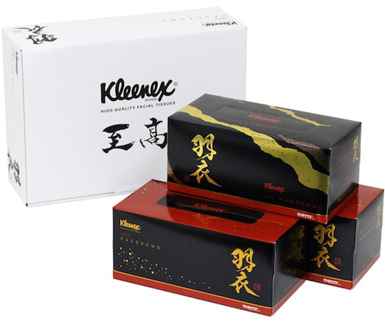 Hagoromo Supreme Kleenex Tissues Gift Set | © Japan Trend Shop