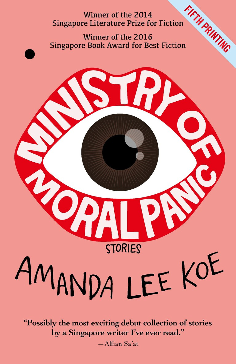 Ministry of Moral Panic |© Epigram Books