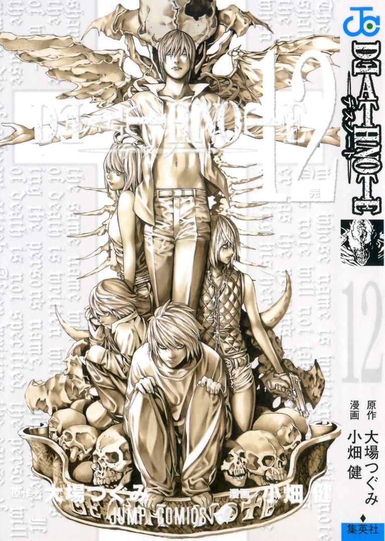 Death Note by Tsugumi Ohba & Takeshi Obata | © Shuiesha (English publisher: Viz Media)