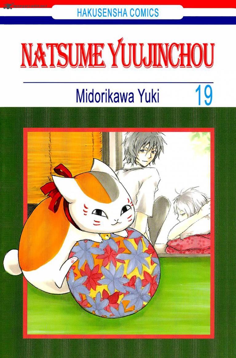 Natsume Yuujinchou by Yuki Midorikawa, volume 19 | © Hakusensha