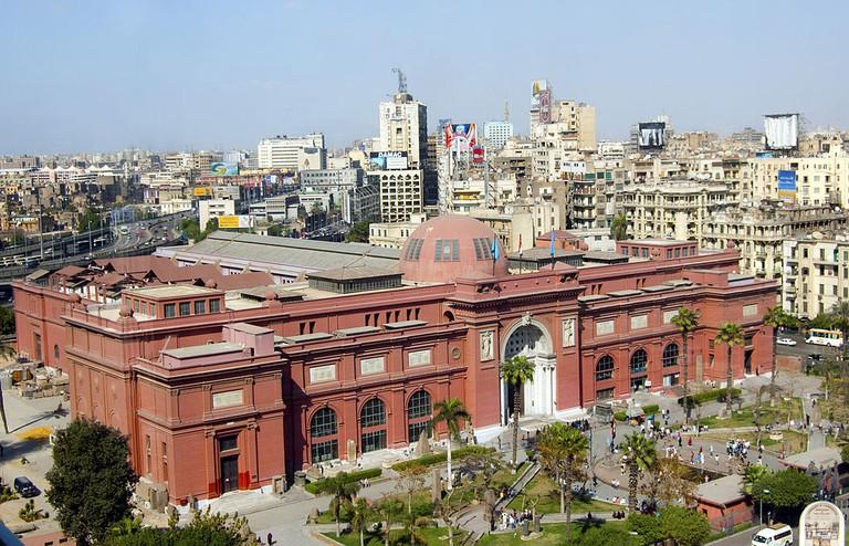 Egyptian Museum, Wust El- Balad