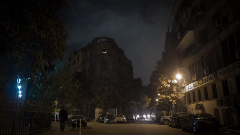 Garden City, Wust El- Balad