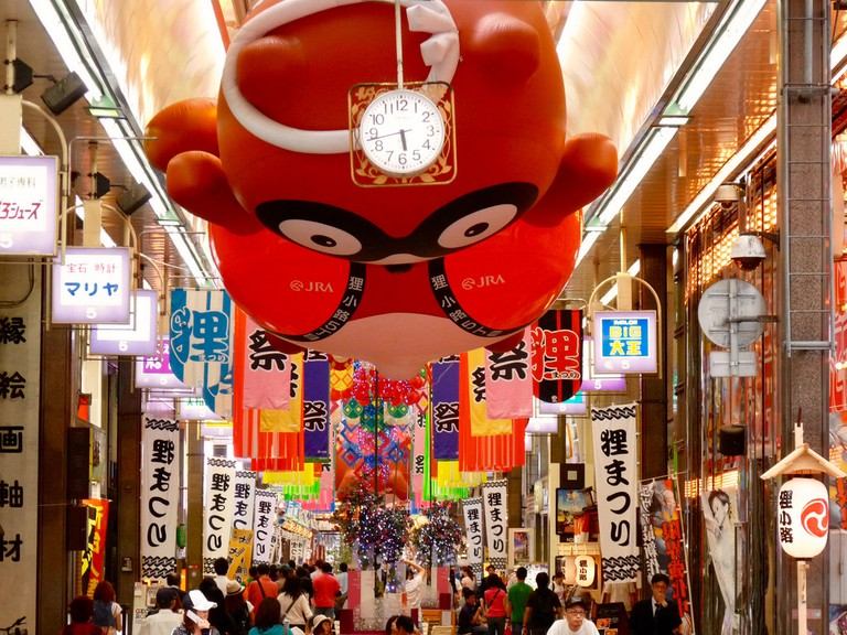 SEIKO セイコー Clock 時計 in the Tanuki Koji Shopping Arcade in Sapporo Hokkaido Japan | © Arjan Richter / Flickr