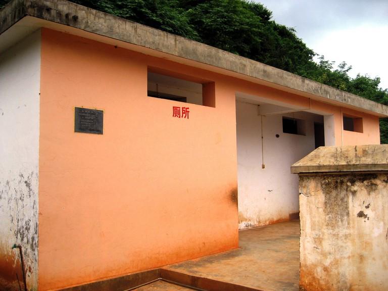 The School Toilet ©SuSanA Secretariat/Flickr