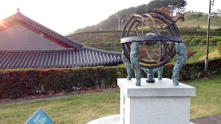 A Korean armillary sphere | © Steve46814