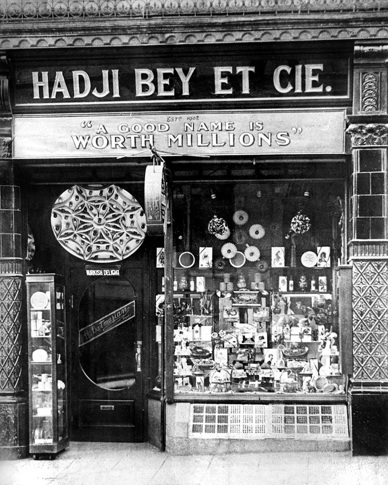 Hadji Bey shop in MacCurtain Street | Courtesy of Hadji Bey's