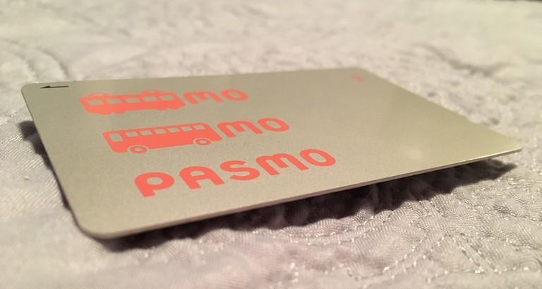 Pasmo card   © Alicia Joy