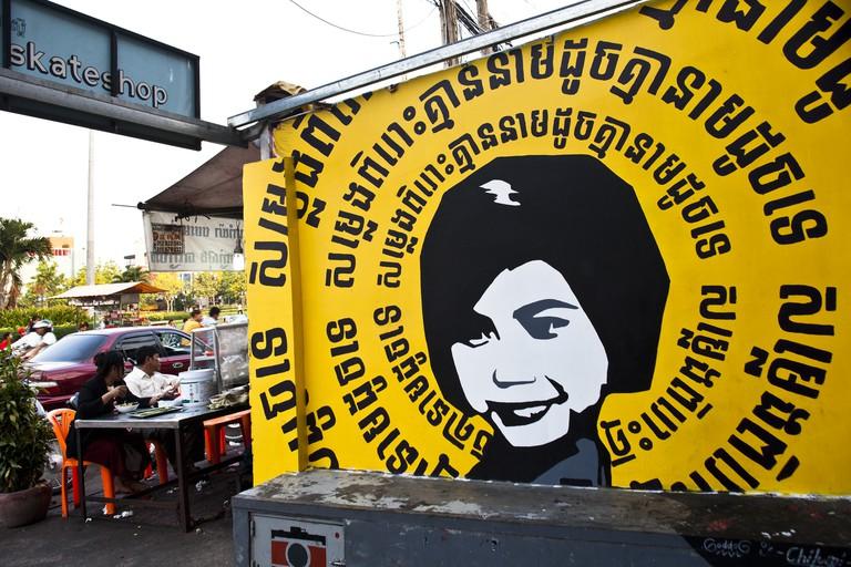 Work by Koy at Cambodia Urban Art Festival 2015 | © Koy/ Cambodia Urban Art 2015