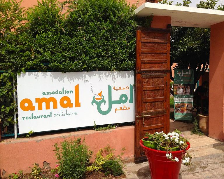 Marrakech Association Amal © Andrew Nash / Flikr