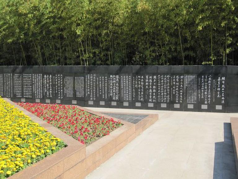 Longhua Martyrs Cemetery | © http://klarititemplateshop.com/Flickr