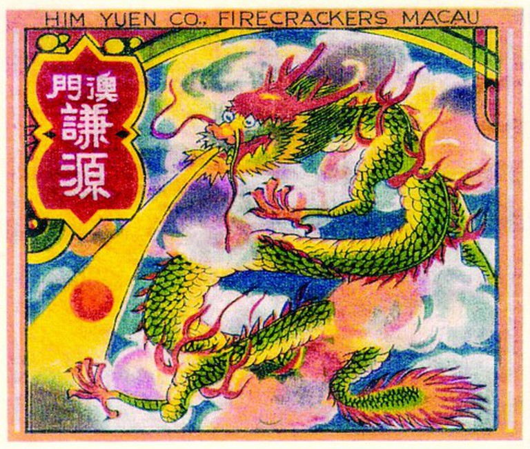 Courtesy of The Macau Museum