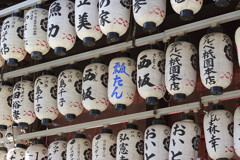 Paper Lanterns at Yasaka Jinja Shrine