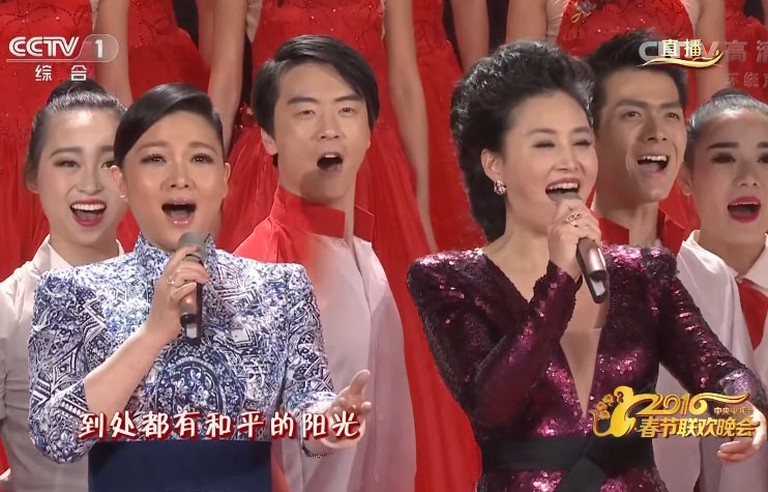 Screenshot CCTV New Year Gala 2016 | © CCTV