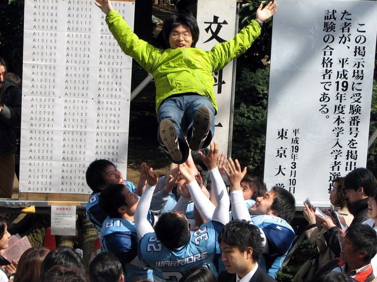 Tokyo University Entrance Exam Results |© Chris 73 / Wikimedia Commons