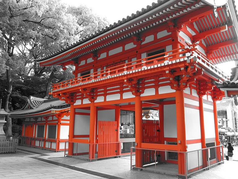 Vermillion Shrine Gate at Yasaka Jinja