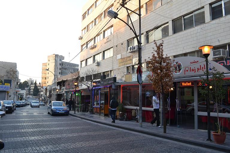 Rainbow Street © www.mapio.net