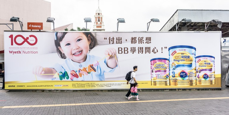 Baby Formula Advert in HK | ©IQRemix/Flickr