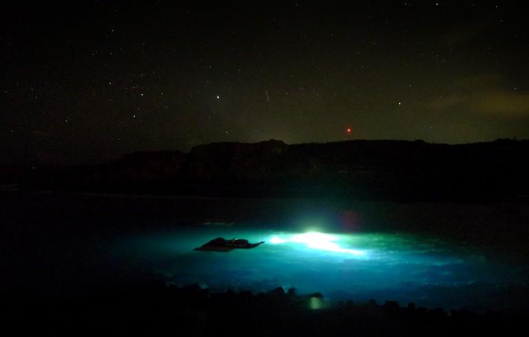 Houbi Lake | © C˙˙˙ C˙˙˙/Flickr