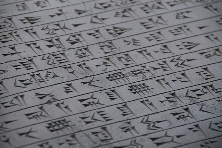 Ancient cuneiform inscription | © A.Davey / Flickr