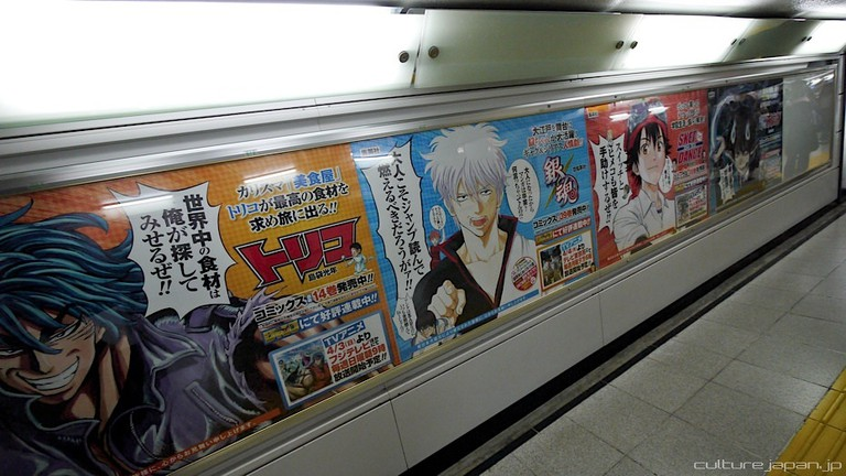 Characters from Gintama | © Danny Choo / Flickr