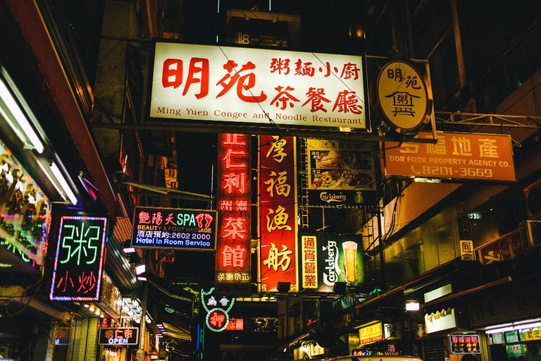 Street signs in Kowloon, Hong Kong | © Colin Tsoi/Flickr