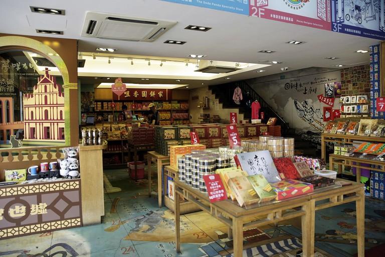 Choi Heong Yuen Bakery   courtesy of Macau Creations