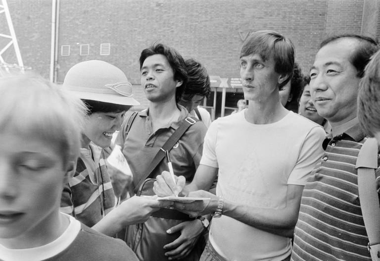 Johan Cruyff CC0 Public Domain