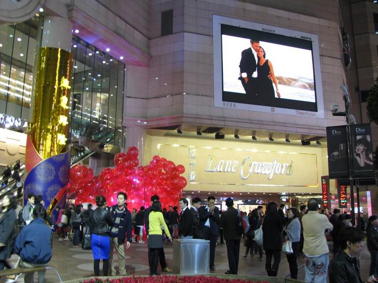 Lane Crawford in Hong Kong Times Square
