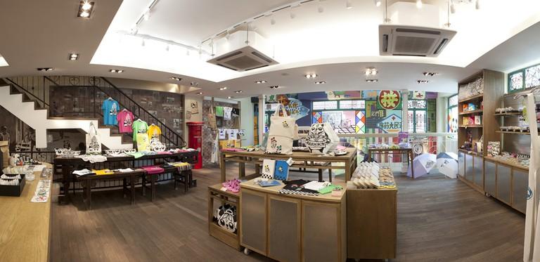 Gift Shop  Courtesy of Macau Creations