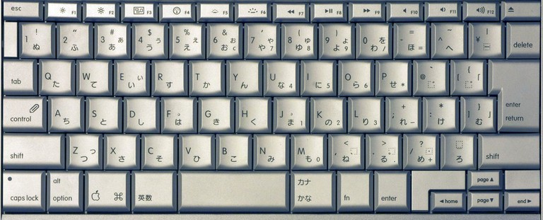 Apple MacBook Pro JIS Keyboard | © Hosikawafuzi / Wikimedia Commons