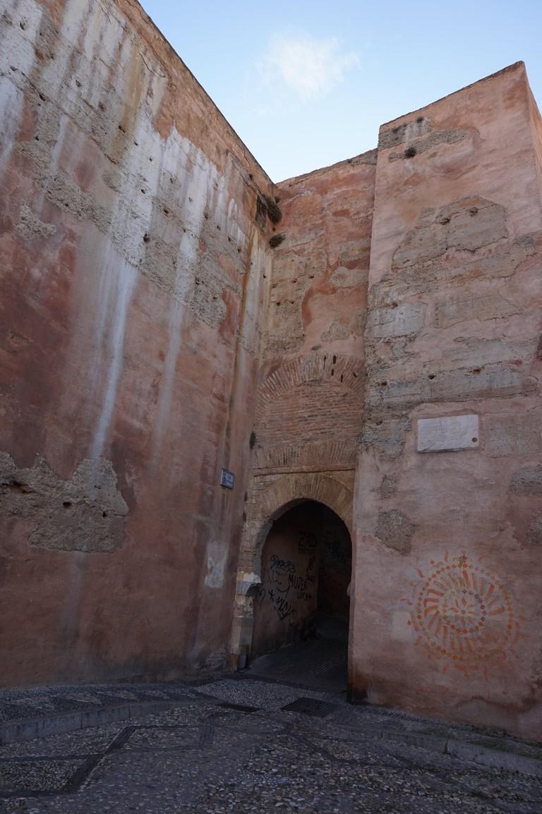 Former principal entrance to Albaicín, Granada, courtesy of Encarni Novillo