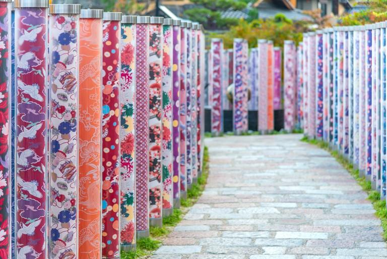 Kimono Forest | © Thipjang / Shutterstock