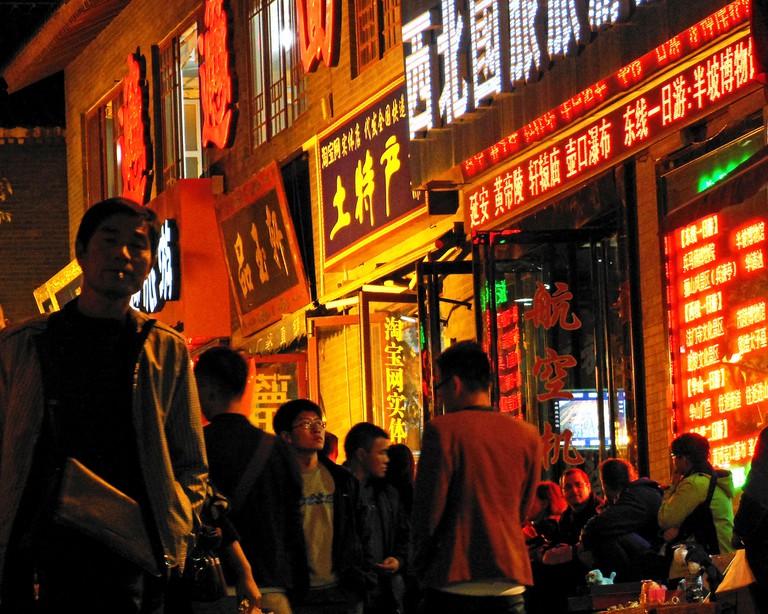 Xi'an at night | ©Dimitry B./Flickr