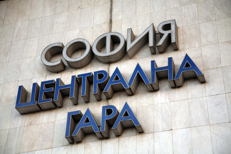 A sign in Cyrillic