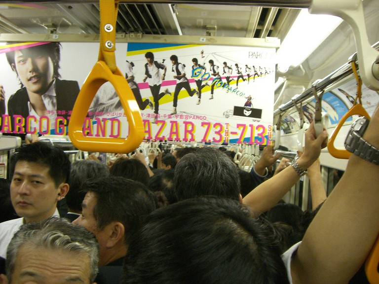 Tokyo Metro © Achim Hepp/Flickr