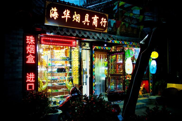 Houhai, Beijing | ©Nikolaj Potanin/Flickr