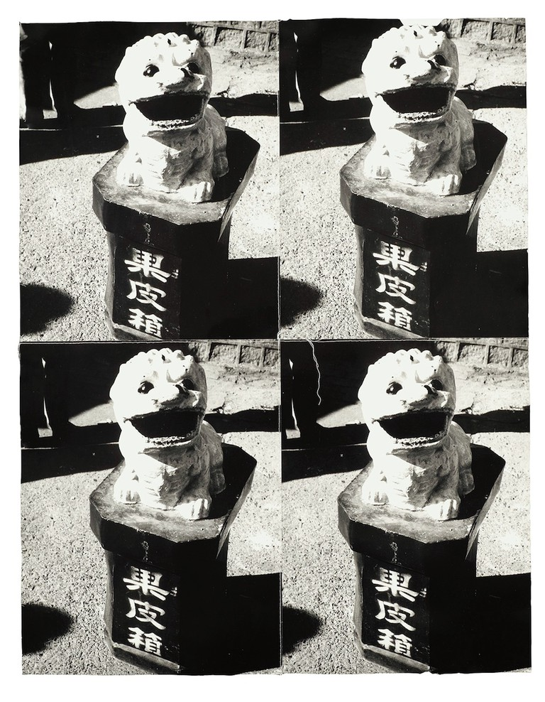 Andy Warhol, Chinese Stone Lion, 1982-1987 | Courtesy Phillips
