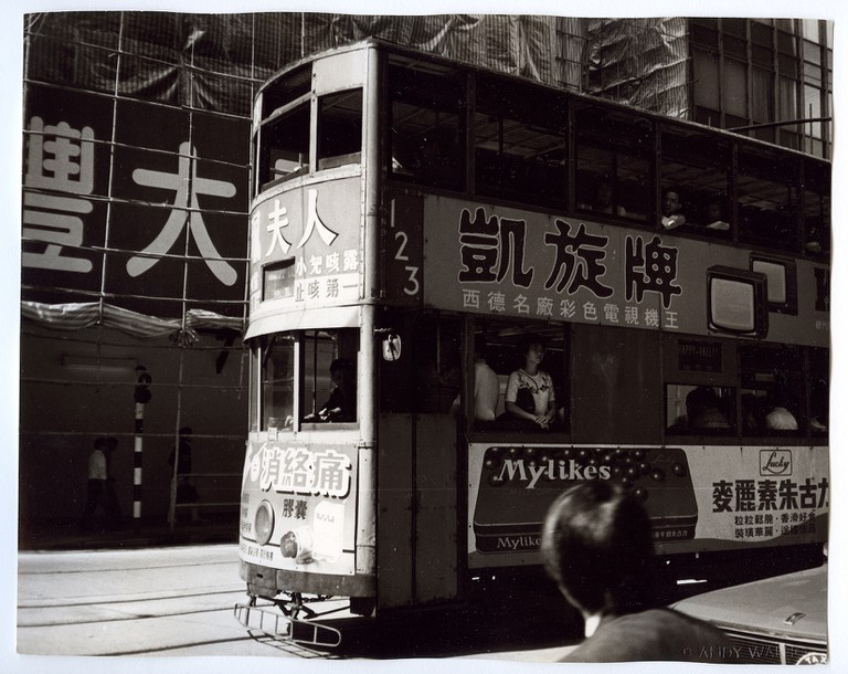 Andy Warhol, Double Decker Bus, 1982 | Courtesy Phillips