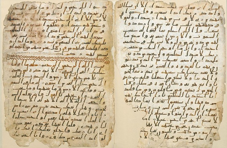 The part of the manuscript held at the University of Birmingham | Wikimedia Commons