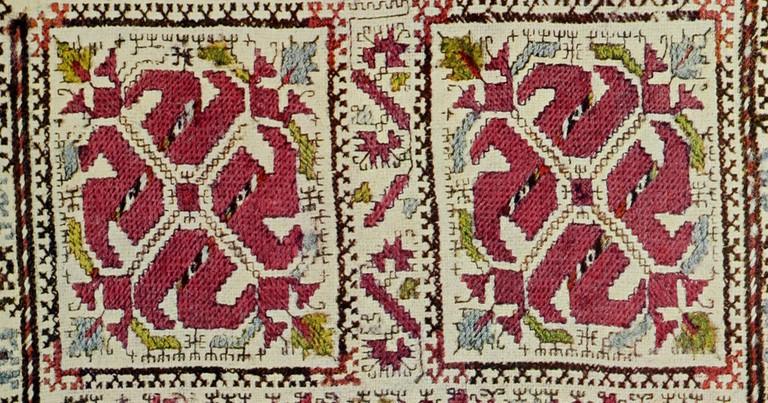 Typical folklore patterns   © Naroden etnografski muzei/WikiCommons