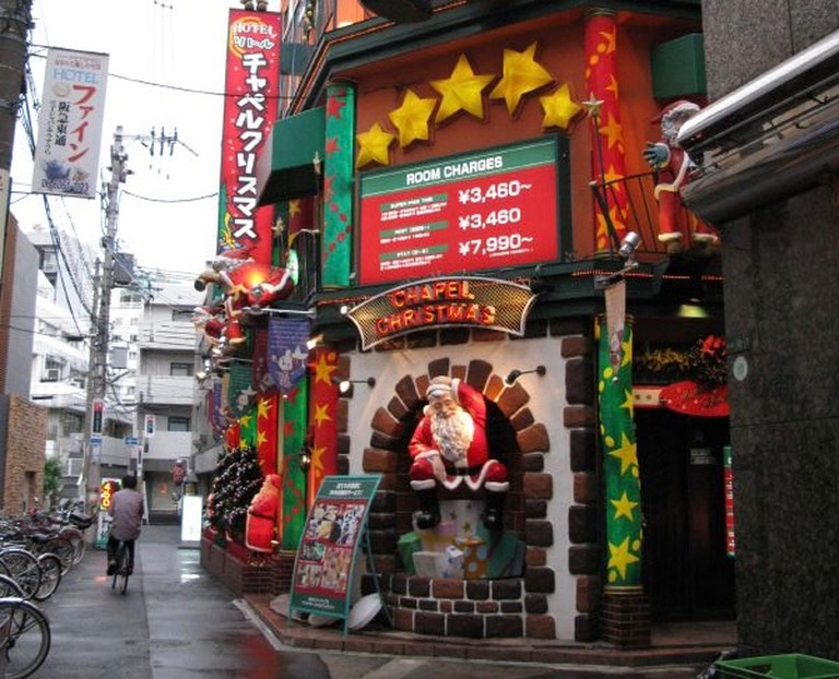 Christmas-themed Love Hotel