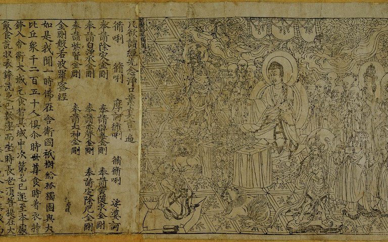 Diamond Sutra frontispiece | © British Library